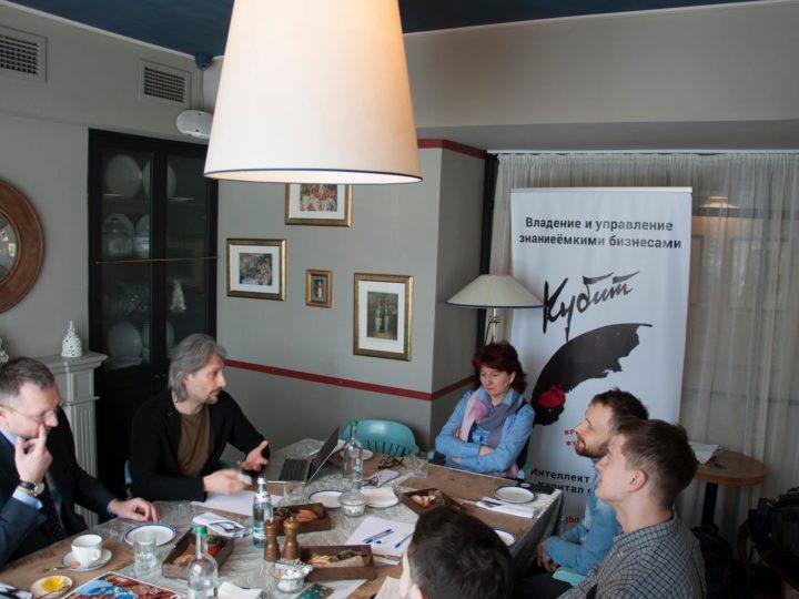 Бизнес-завтрак с предпринимателями на тему «Партнертво»