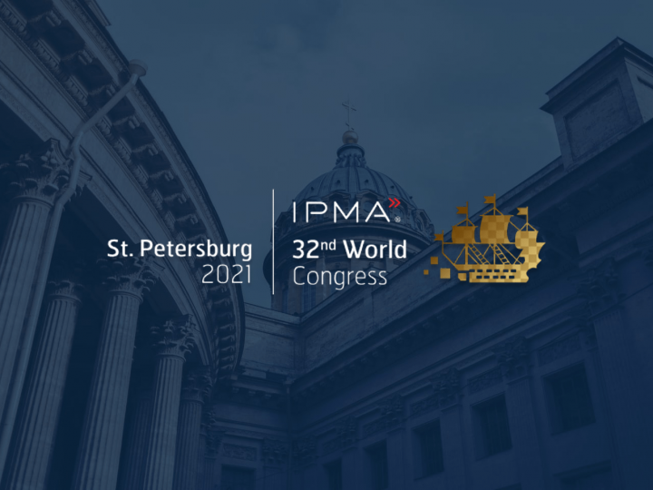 """32-й Всемирный конгресс IPMA """"Проектное управление в эпоху цифровой трансформации"""""""